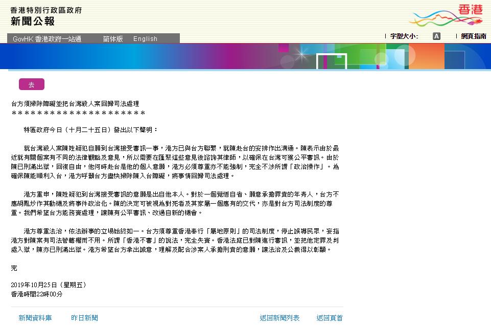 百胜网投app-观察团声音丨梁汉文:实施智慧管理,深化医保服务改革