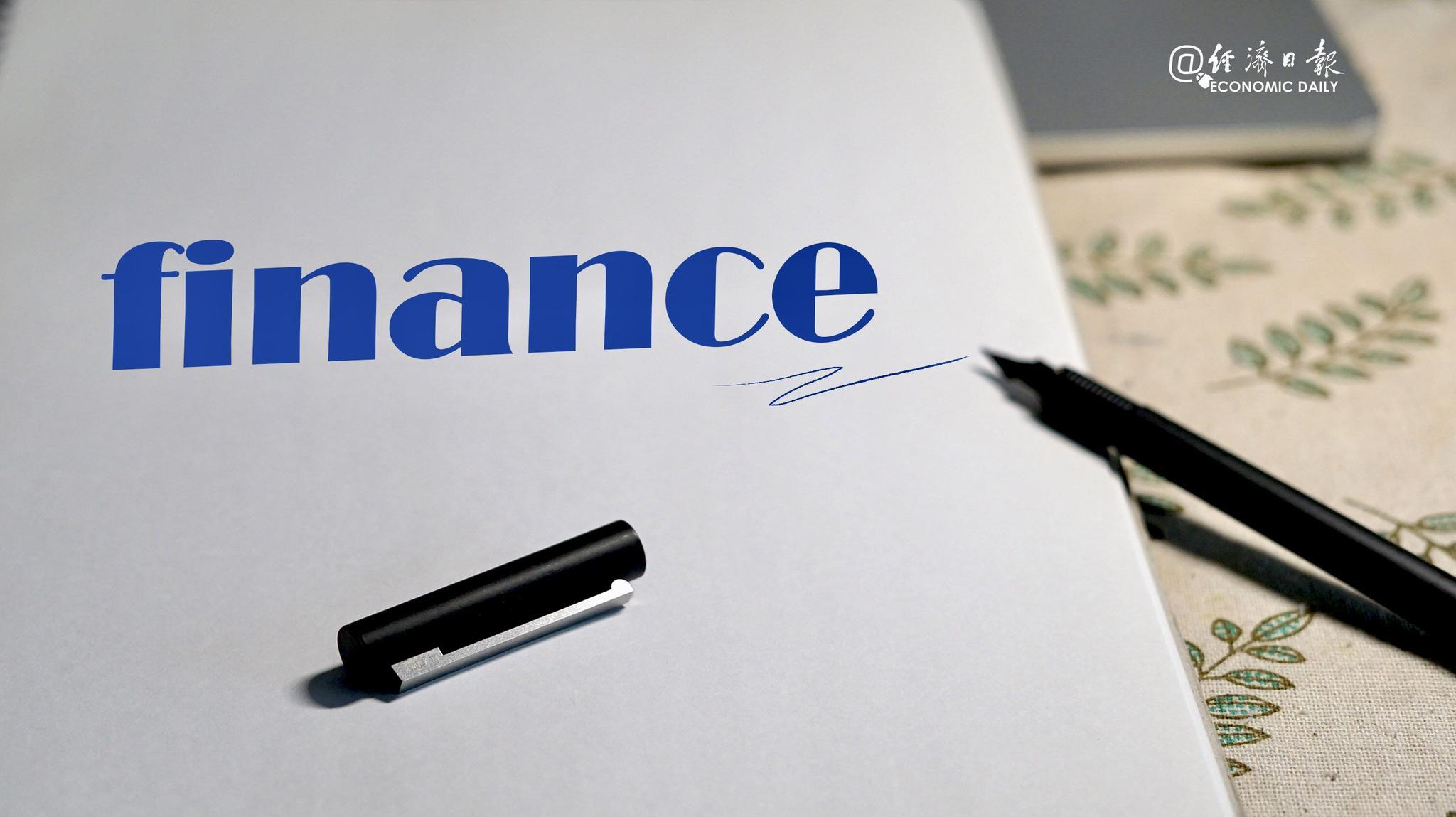正在买理财的你,知道信托产品和银行理财有什么不同吗