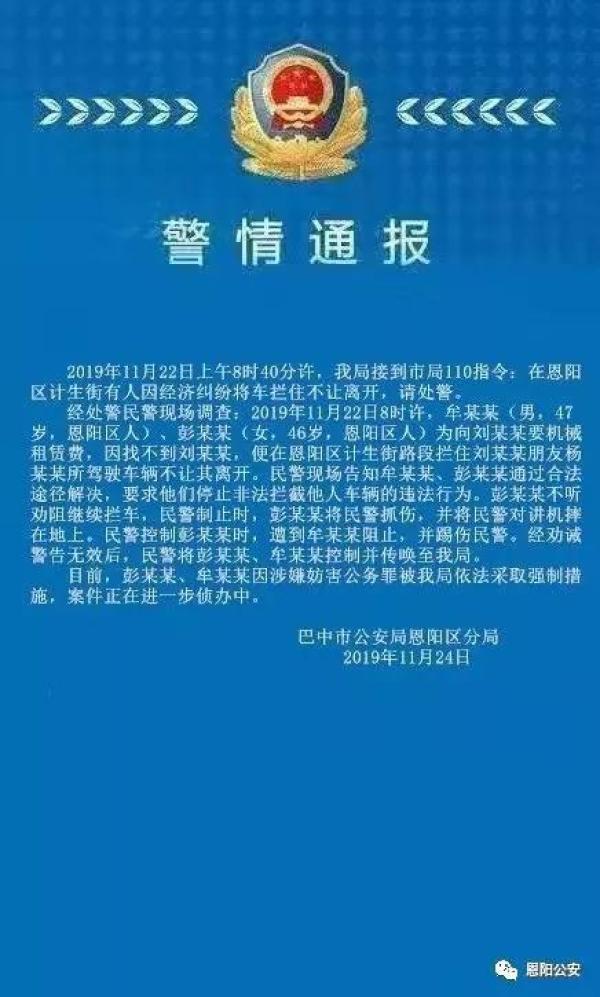 亚博电子下载|塔罗周运(11.07-11.13)|群星换座,万象更新