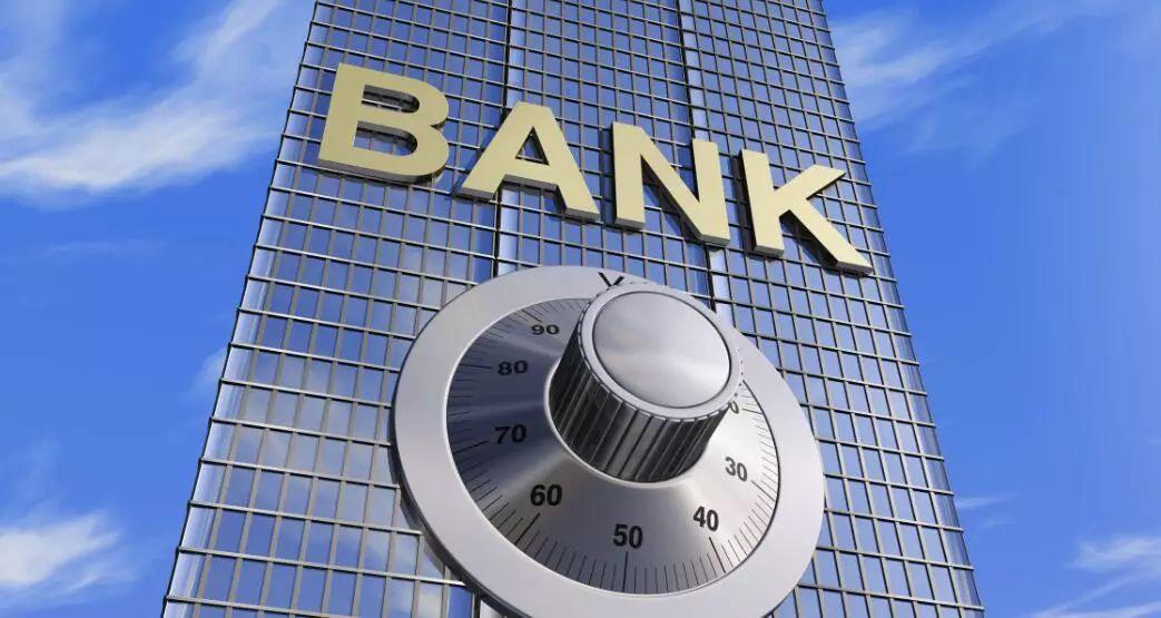安徽又一农商行待上市 拟上市中小银行超40家