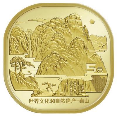 一号站平台安全吗_香港各界多种形式庆祝新中国成立七十周年