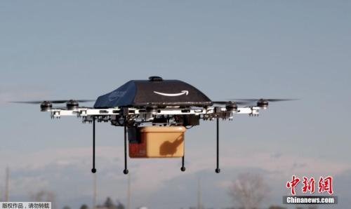 俄罗斯一科技园研发软件 快递无人机可自主送货