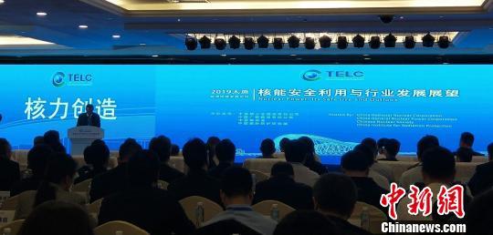 http://www.jienengcc.cn/shiyouranqi/144520.html