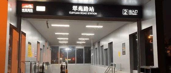 密集恐惧症者慎点!南昌地铁站内惊现上万?#29615;?#34411;