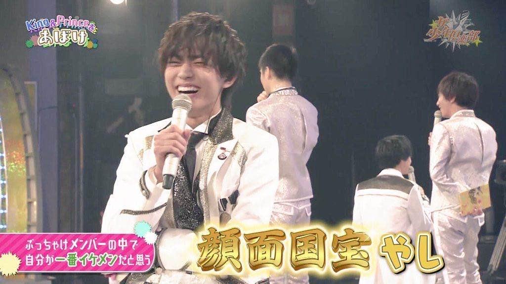 疫情不能耽误选美,日本最新国宝级帅哥排名出炉!