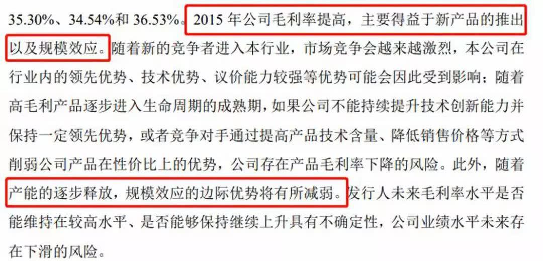 美高梅集团唯一官网 一年卖出100亿!价格只有茅台的百分之一,3.2万股东却心凉了?