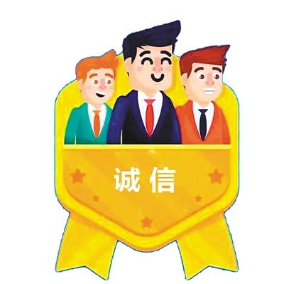 金洋娱乐上级代理注册 10.3-10.9十一12星座旅游出行运