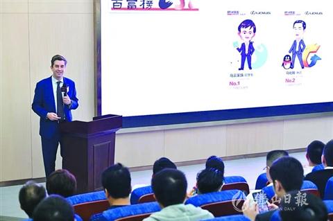 胡润全球独角兽活跃投资机构百强榜首发