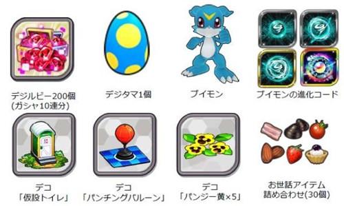 手游新作《数码宝贝ReArise》日本双平台今日上市