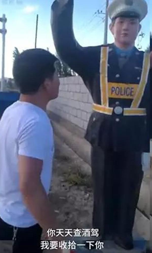 男子酒后打骂仿真交警并传代理商证书播视频 因寻衅滋事被拘