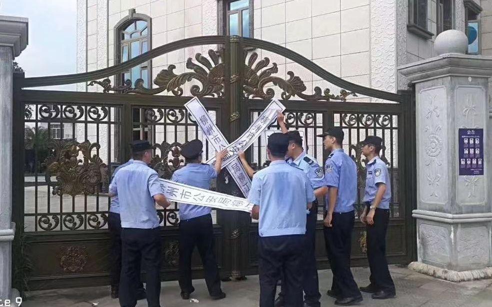 柳州市公安局柳江分局查封張加愛的別墅。柳州市禁毒辦供圖
