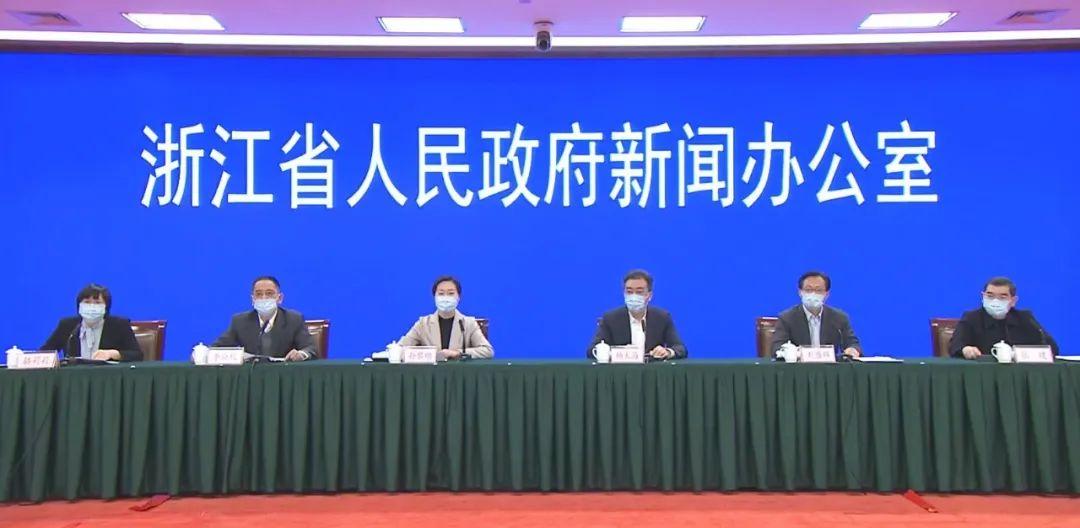 浙江省国资委:减免房租、降低用电用气价格和通行费成本等支持复工复产图片