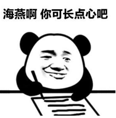 祥瑞彩平台新网址·广发证券发声明痛斥:冒充公司名义非法招聘实习生