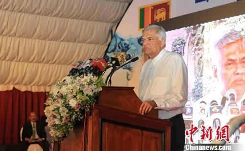 图为斯里兰卡总理维克勒马辛哈致辞。张晨翼 摄