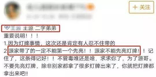 王俊凯易烊千玺为王源庆生,哥仨其乐融融,粉丝间何时能和谐相处?