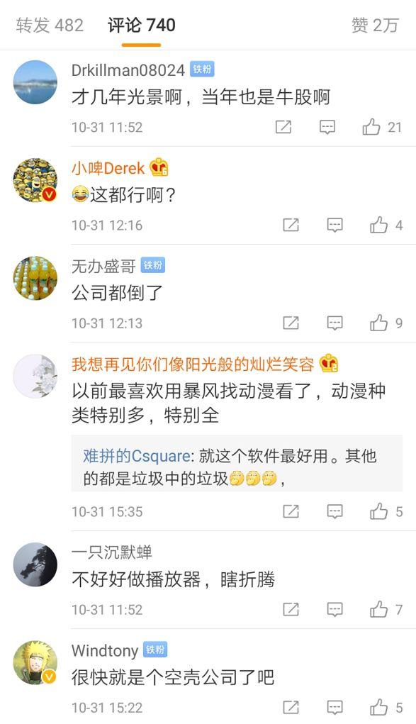 dna娱乐平台·每生补贴2000元……广东出台了这些高职扩招优惠政策
