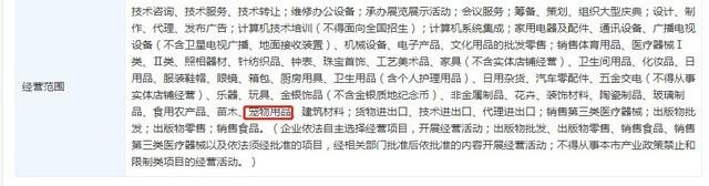 http://www.zgcg360.com/riyongbaihuo/468756.html