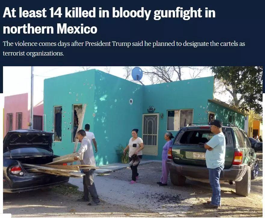 墨西哥政府办公楼被重火力打成筛