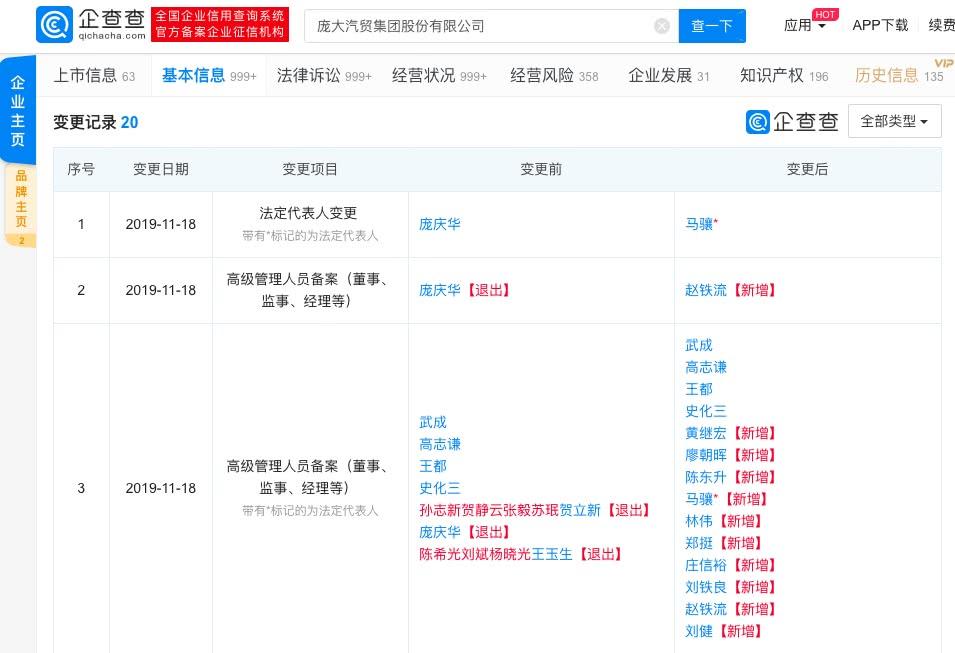 开户送免费体验金_广州车展实拍 荣威Vision-iM概念车