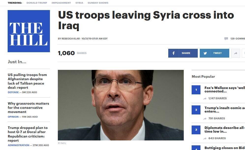 """美军""""转场"""" 100多辆车从叙东北"""