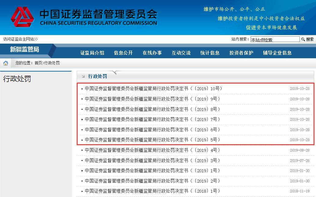 美高梅国际娱乐网 - 港交所发布三年战略规划 解决中小盘股票老大难问题