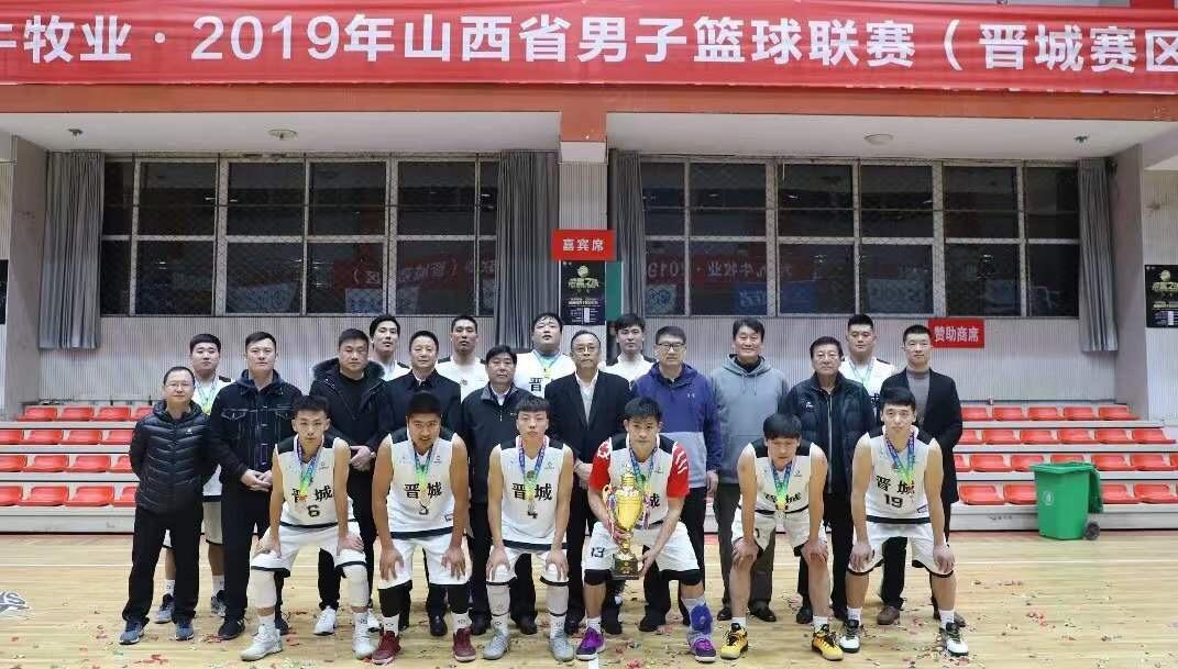 山西省男篮联赛落幕太原队问鼎冠军