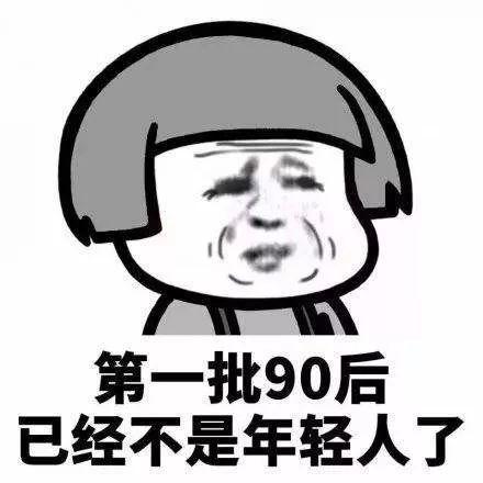 【新焦点】最新放假通知!