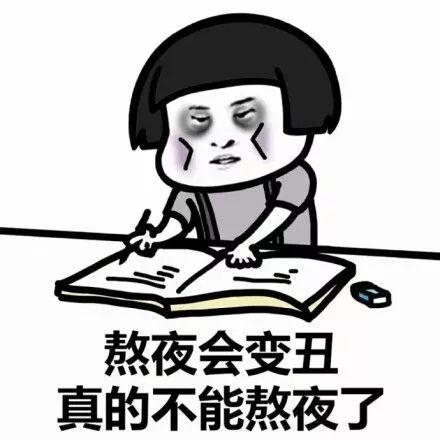 上海必博人力怎么样-三只松鼠跌落神坛:上市半年业绩变脸 代加工模式反噬