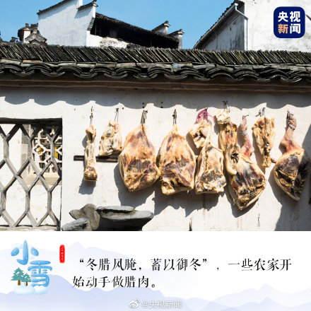 除了腌腊肉、吃糍粑这些习俗 小雪节气吃什么最���生?
