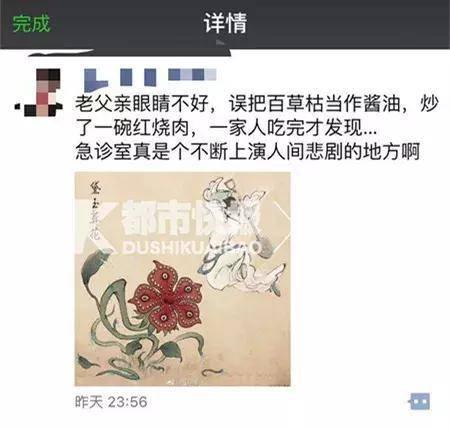 """又见""""股神""""巴菲特:中国投资人酒会火热报名中"""