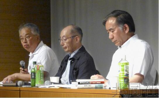 日韩市民团体在东京集会反对靖国神社思想