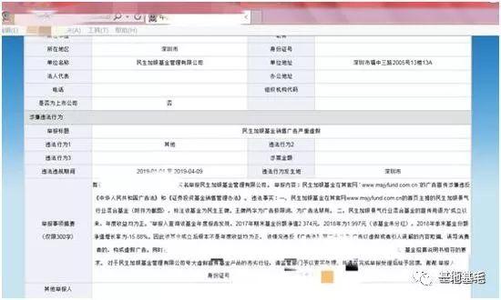 长江国际娱乐网址多少|央行今年第三次降准,它对实体经济到底将产生多大的作用?