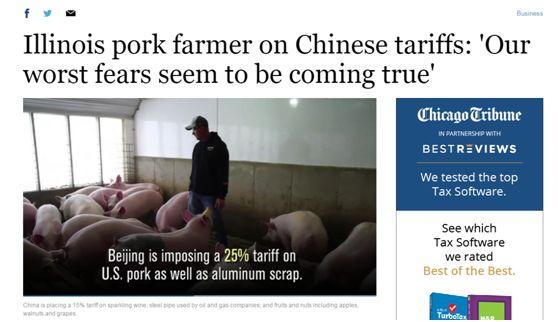 美国猪农谈中国关税报复:以为中美只是吵吵架别墅迷情 by 曼光