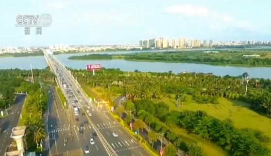 海南:制度创新 建设中国特色自由贸易港