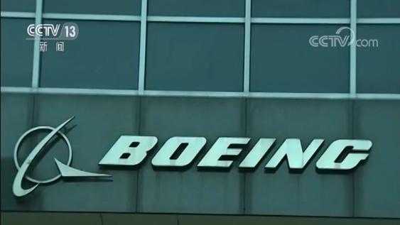 波音部分737NG客机裂缝 停飞13架客机