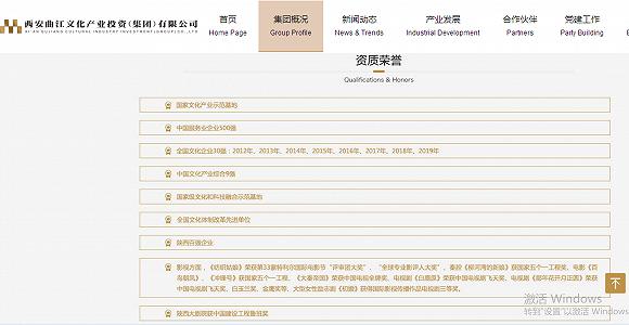 """凤凰娱乐官网登录 - 中国模仿""""日本学生告白"""",画风有点心酸"""
