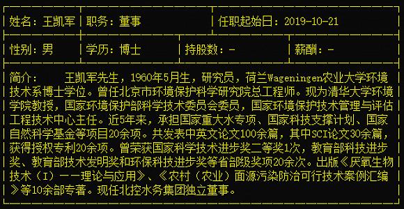天空平台 - vivo副总裁胡柏山:最怕犯的错是没有关注消费者变化