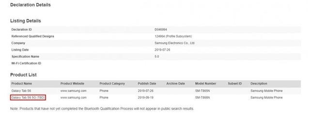 5G平板面世三星GalaxyTabS65G通过认证