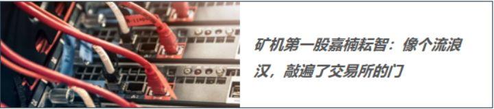「易博国际娱乐稳定网址」中国海警入警大学生:参军报国是我一直以来的梦想