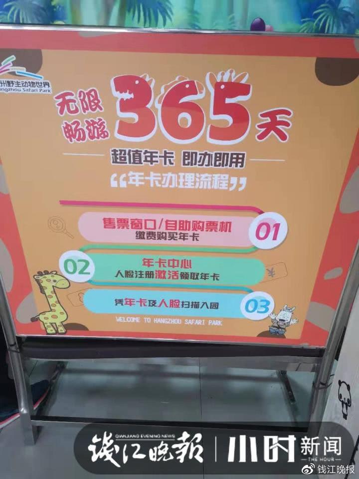 娱乐游戏平台顶级·中国发布丨国台办:在大陆就业、居住、就读的台胞与大陆居民同享国家福利