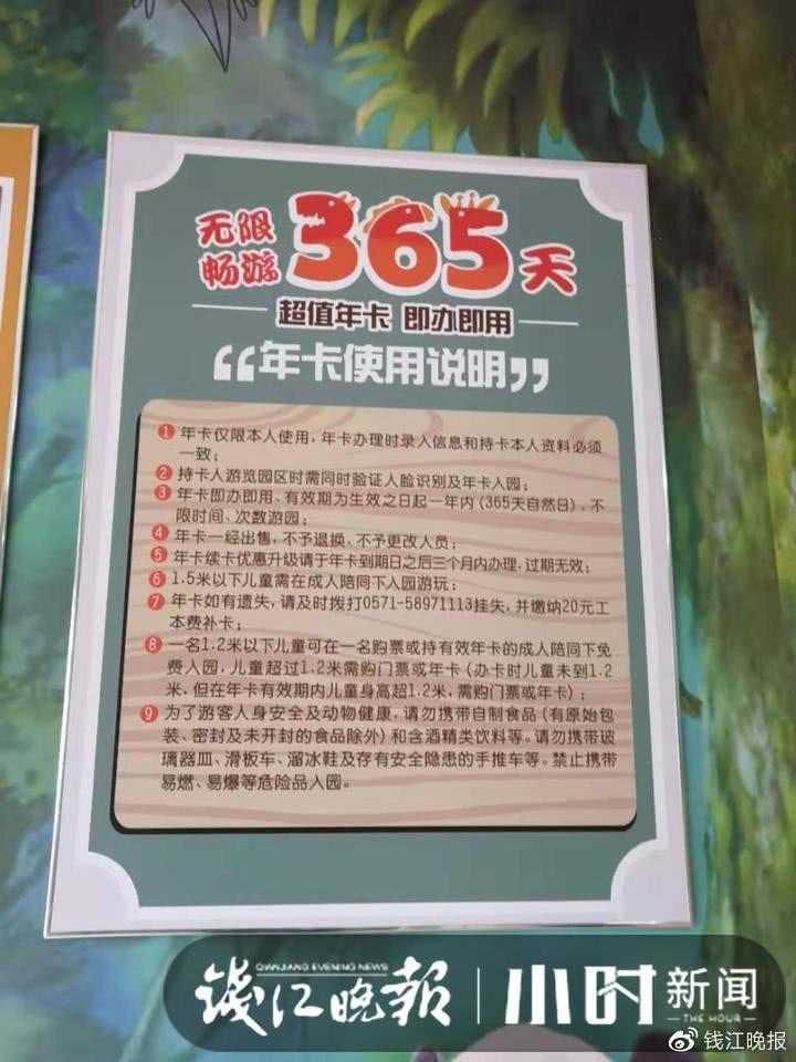 """微彩娱乐靠谱吗·民族翰骨——""""潘天寿学派""""的探讨"""