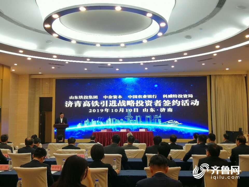 中国高铁首次引入外资 科威特投资局投资13.86亿