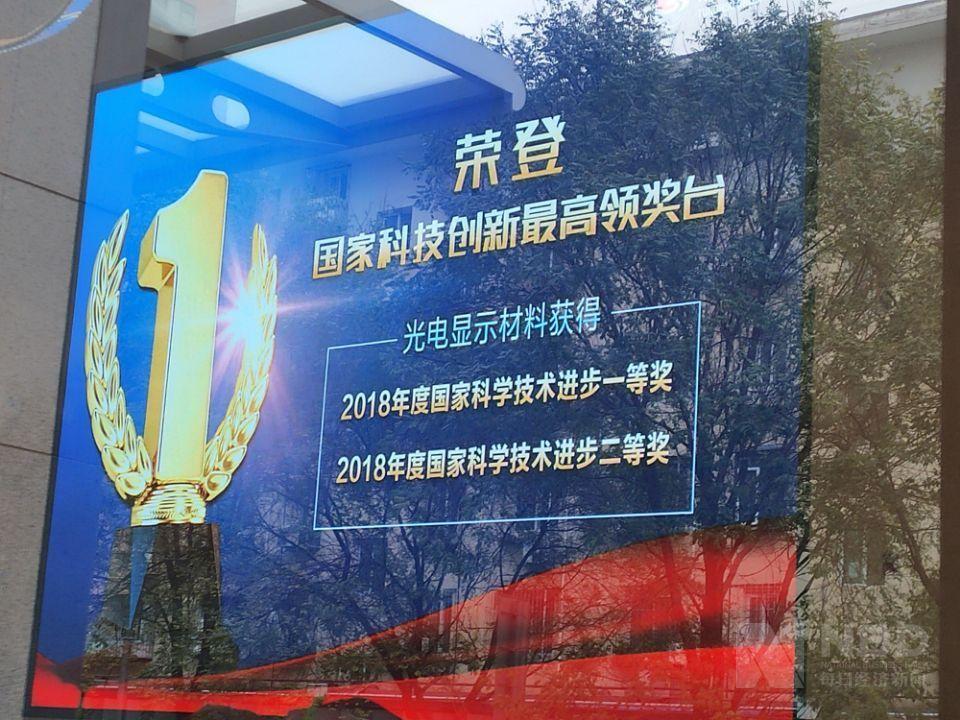新锦海国际娱乐网址,游戏不是洪水猛兽:一个9岁开始玩游戏的学霸的自白