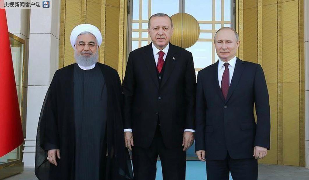 俄土伊叙利亚问题第五次峰会在土耳其首都安卡拉举行