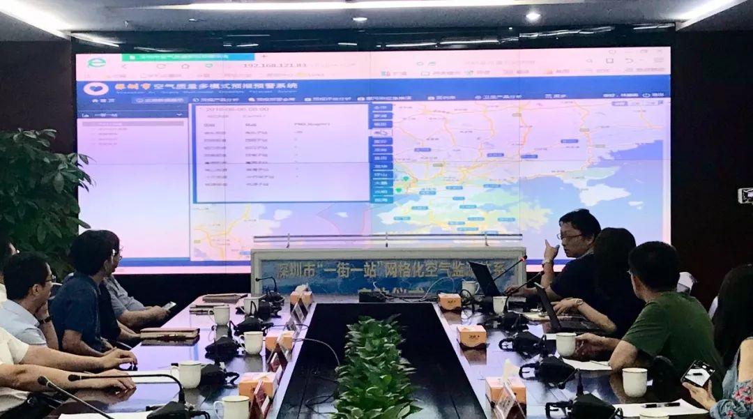 @深圳人 7月起PM2.5实时数据可以随手看了!