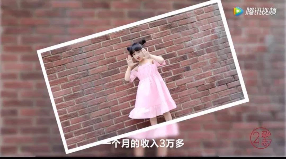 """杭州5岁女孩成""""带货女王""""月入3万 网友不淡定了"""