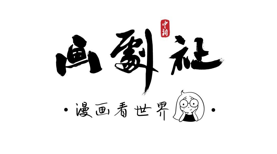 申博私网假网包杀猪,航天科技副总经理张春强辞职 2018年薪酬为11万元