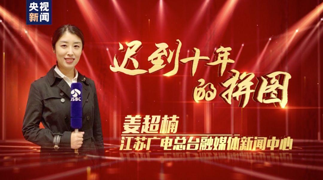 24k88娱乐官方网站 - 吴京:你与人为善的样子,真美