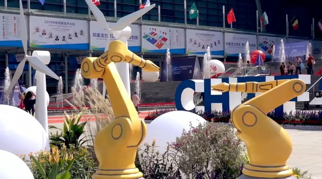 华大在线娱乐注册官网·全球五个城市获广州国际城市创新奖 中国这市在列