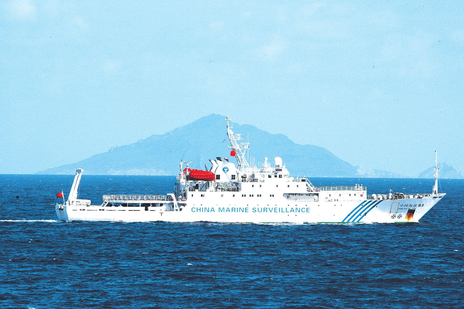 执行巡逻任务的中国海警船